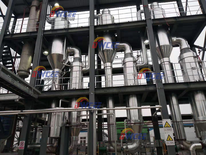 多效蒸发结晶器的主要特点---自然循环蒸发器